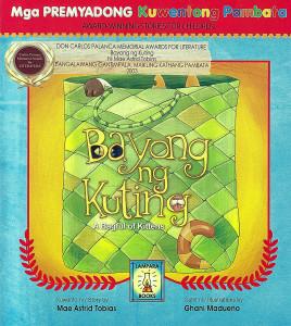 Bayong ng Kuting (2009, Lampara)
