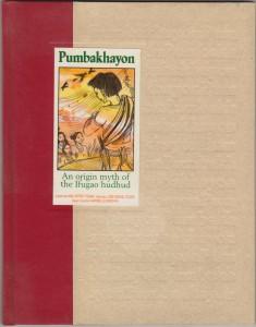 Pumbakhayon (2006, NCCA)